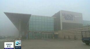 Poranne mgły zatrzymały samoloty / TVN24